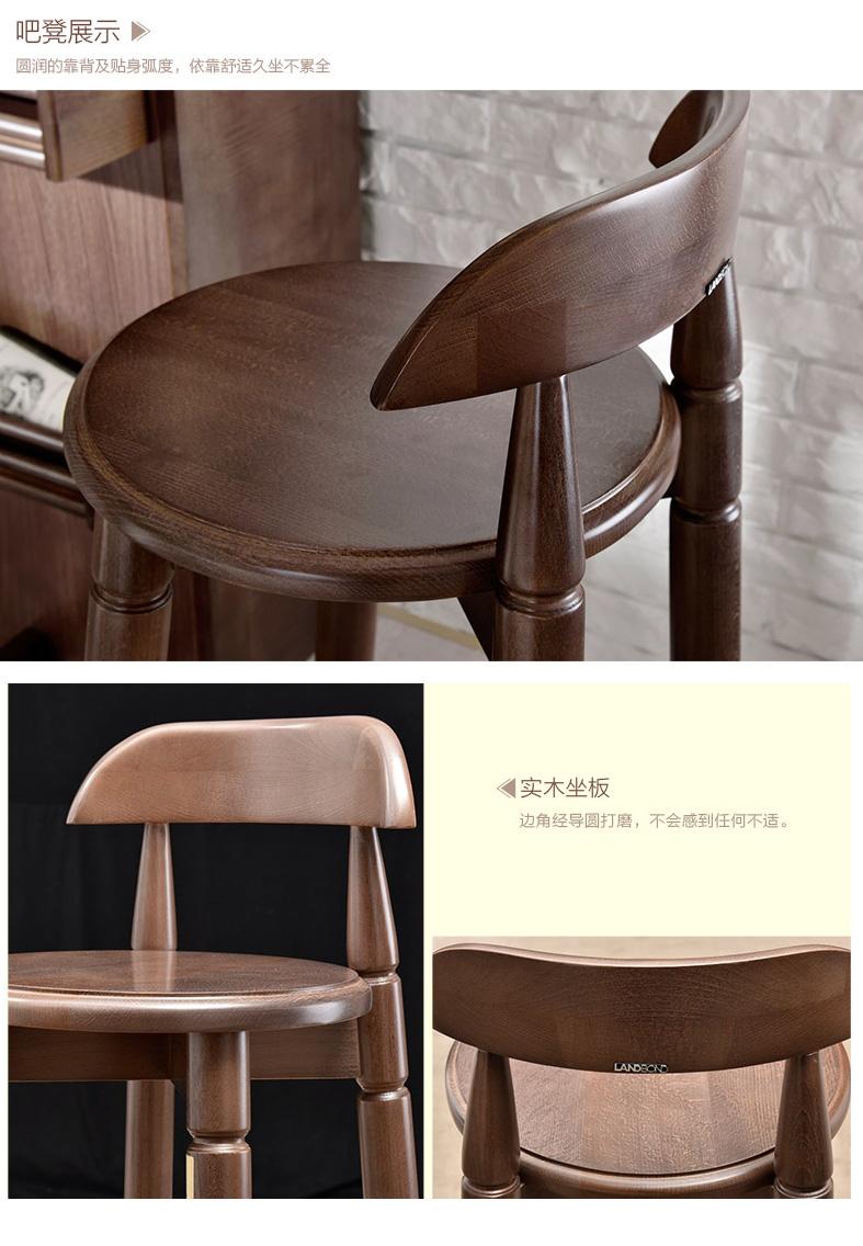 联邦家私-吧台酒柜桌椅组合_07.jpg