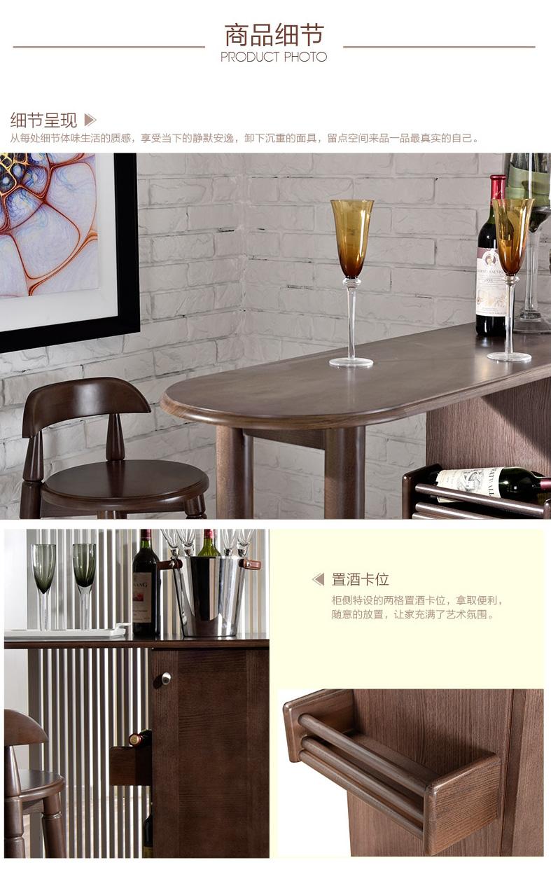 联邦家私-吧台酒柜桌椅组合_04.jpg
