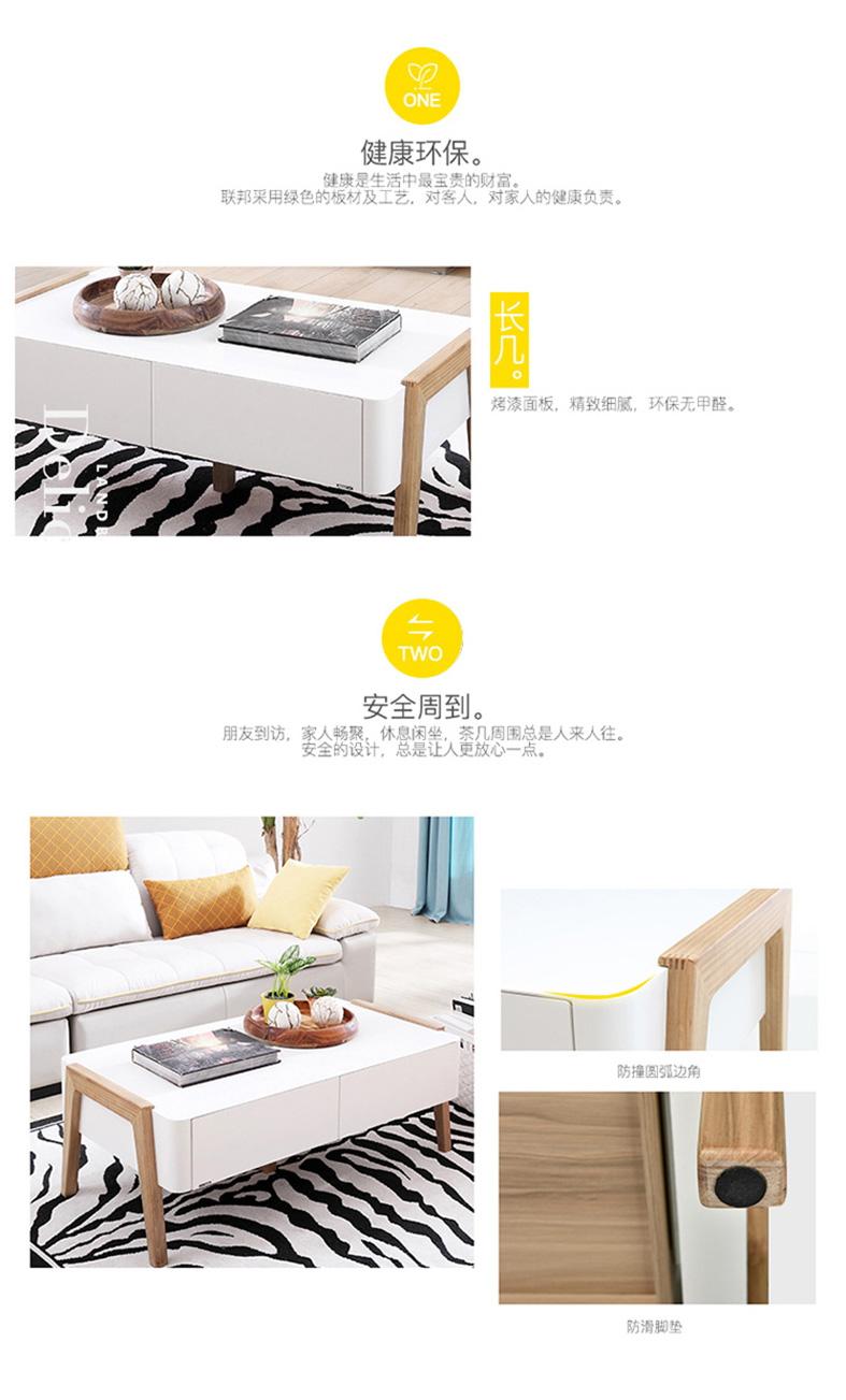 北欧时尚创意客厅茶几-F15803BA_07.jpg