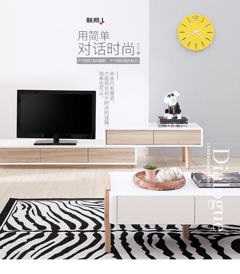 北欧时尚创意客厅茶几-F15803BA_01.jpg