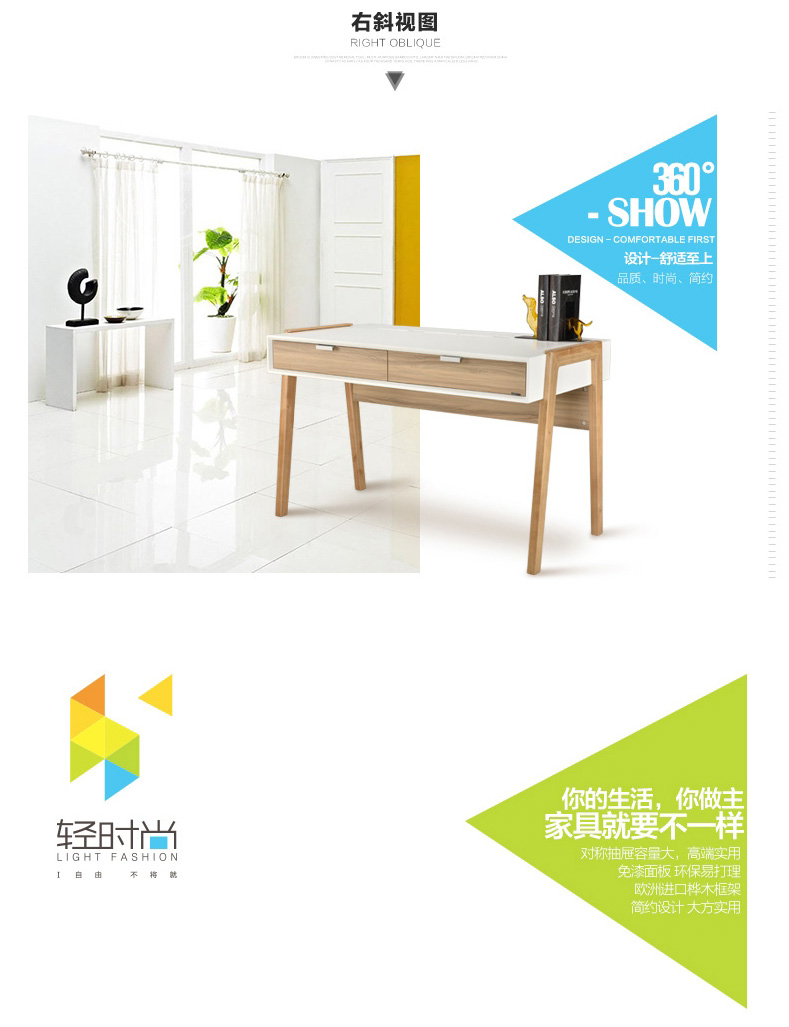 现代北欧实木书桌-家用学习桌F15801BA_03.jpg