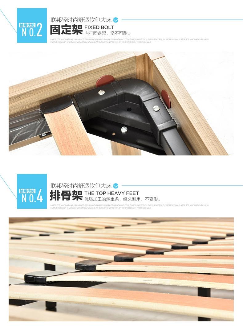 联邦家具-北欧现代实木床1.5米_08.jpg