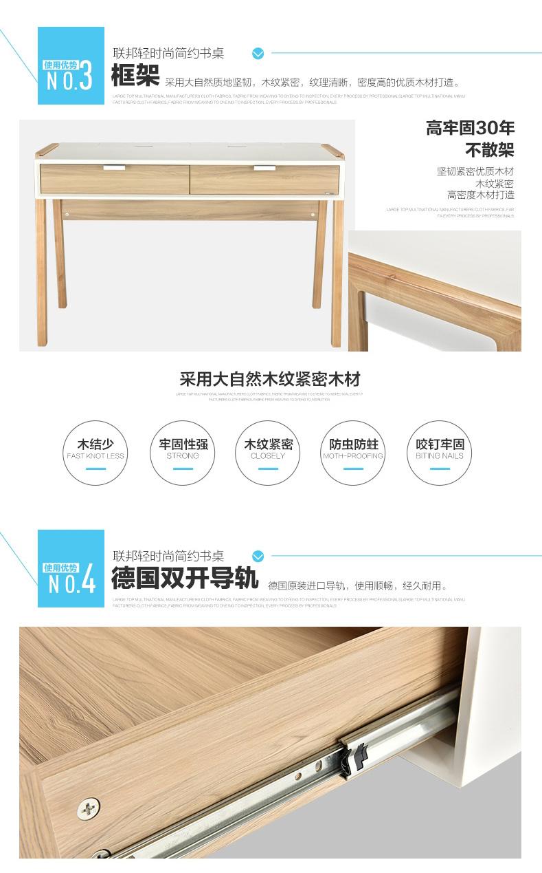 现代北欧实木书桌-家用学习桌F15801BA_08.jpg