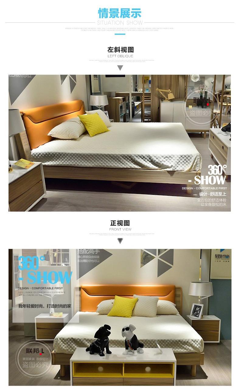 联邦家具-北欧现代实木床1.5米_02.jpg