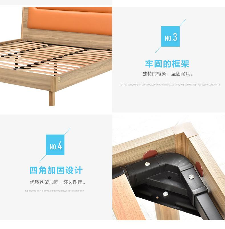 联邦家具-北欧现代实木床1.5米_05.jpg