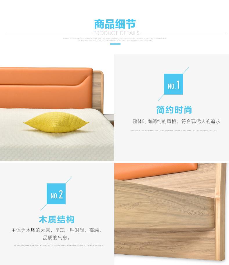 联邦家具-北欧现代实木床1.5米_04.jpg