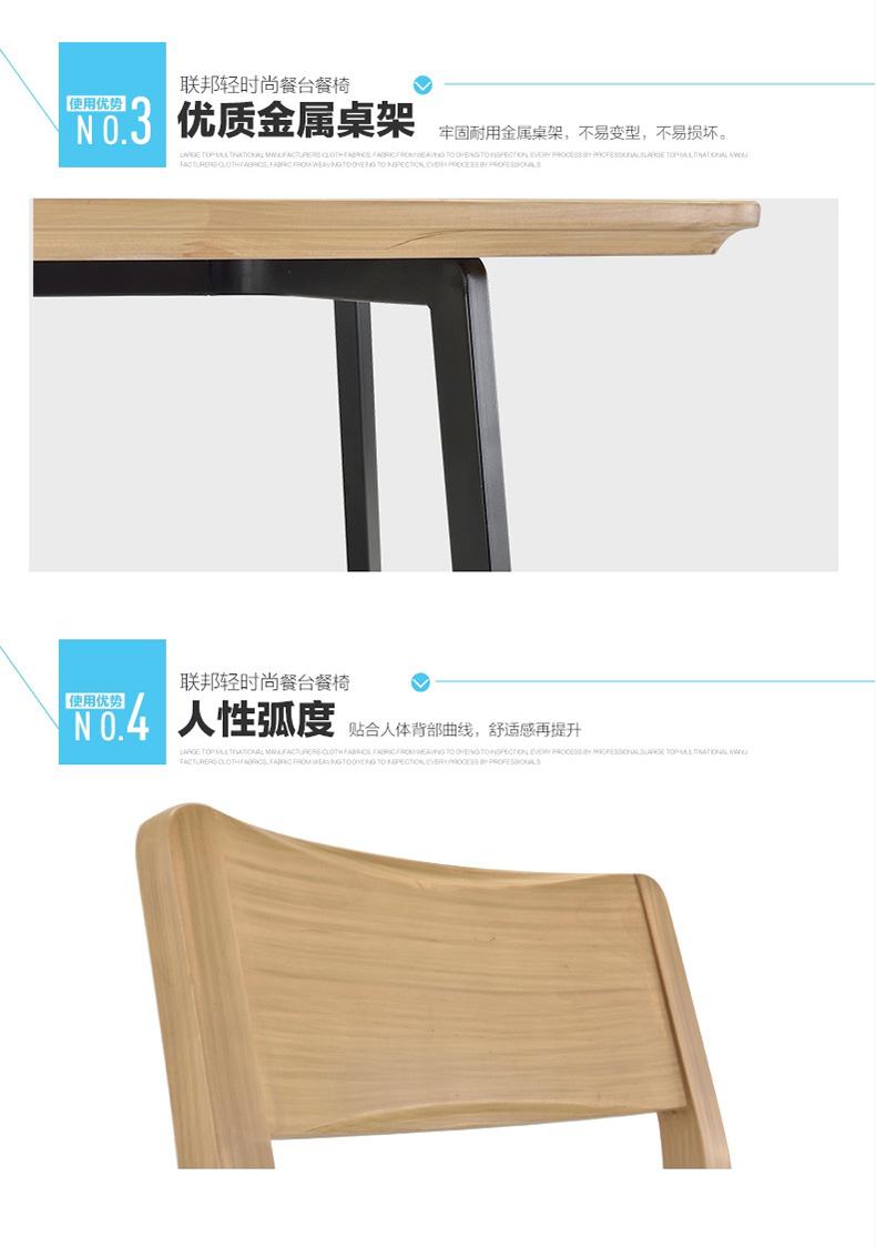 简约现代餐桌椅组合4人-F15801FA_09.jpg