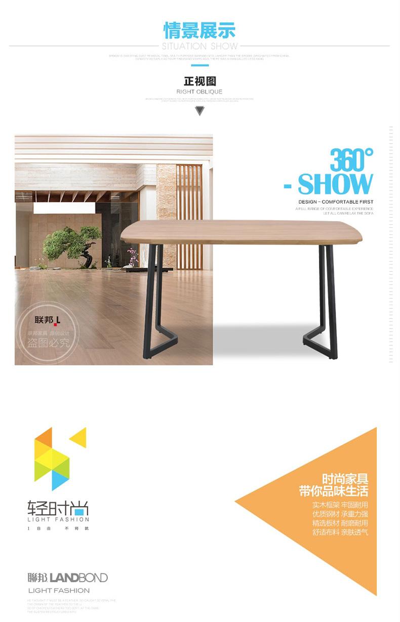 简约现代餐桌椅组合4人-F15801FA_02.jpg