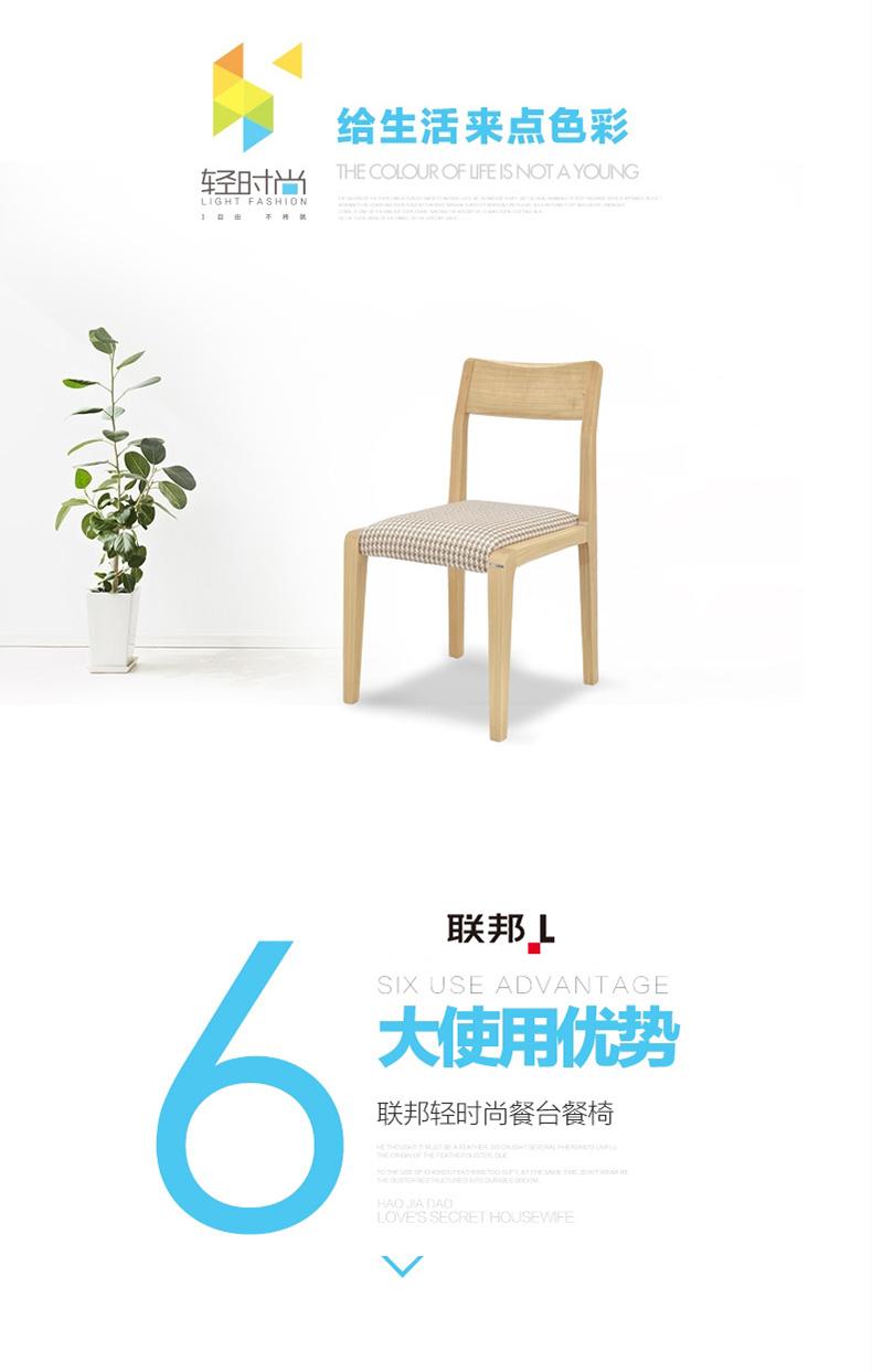 简约现代餐桌椅组合4人-F15801FA_07.jpg