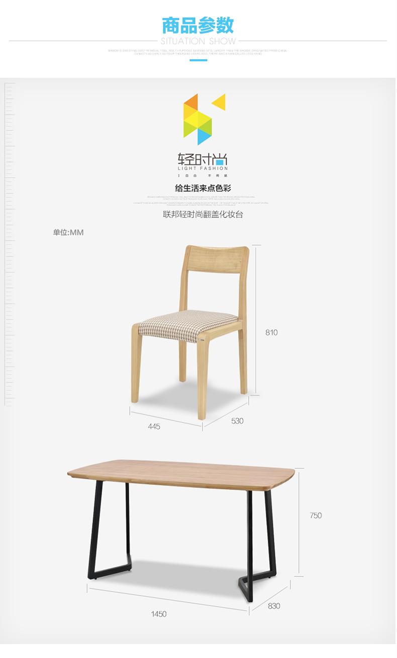 简约现代餐桌椅组合4人-F15801FA_06.jpg