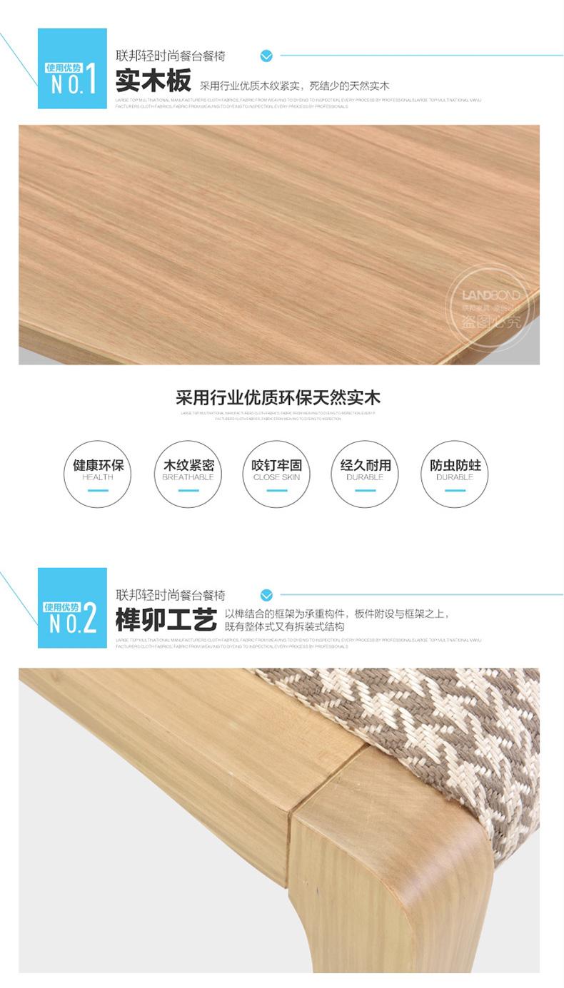 简约现代餐桌椅组合4人-F15801FA_08.jpg