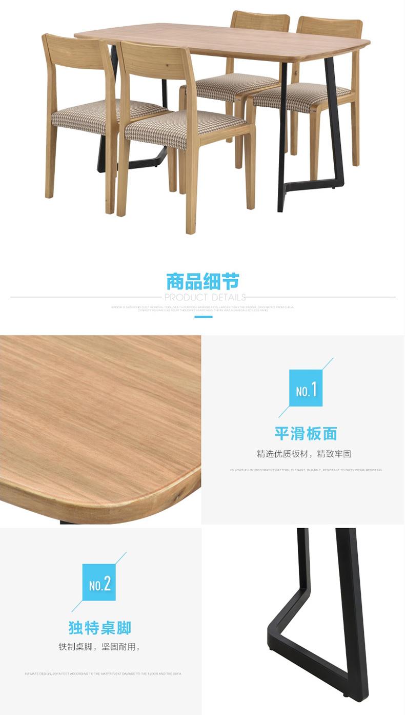 简约现代餐桌椅组合4人-F15801FA_03.jpg
