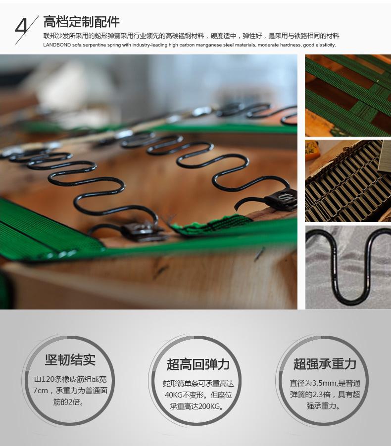 联邦家私-简约现代皮艺沙发-123组合_10.jpg