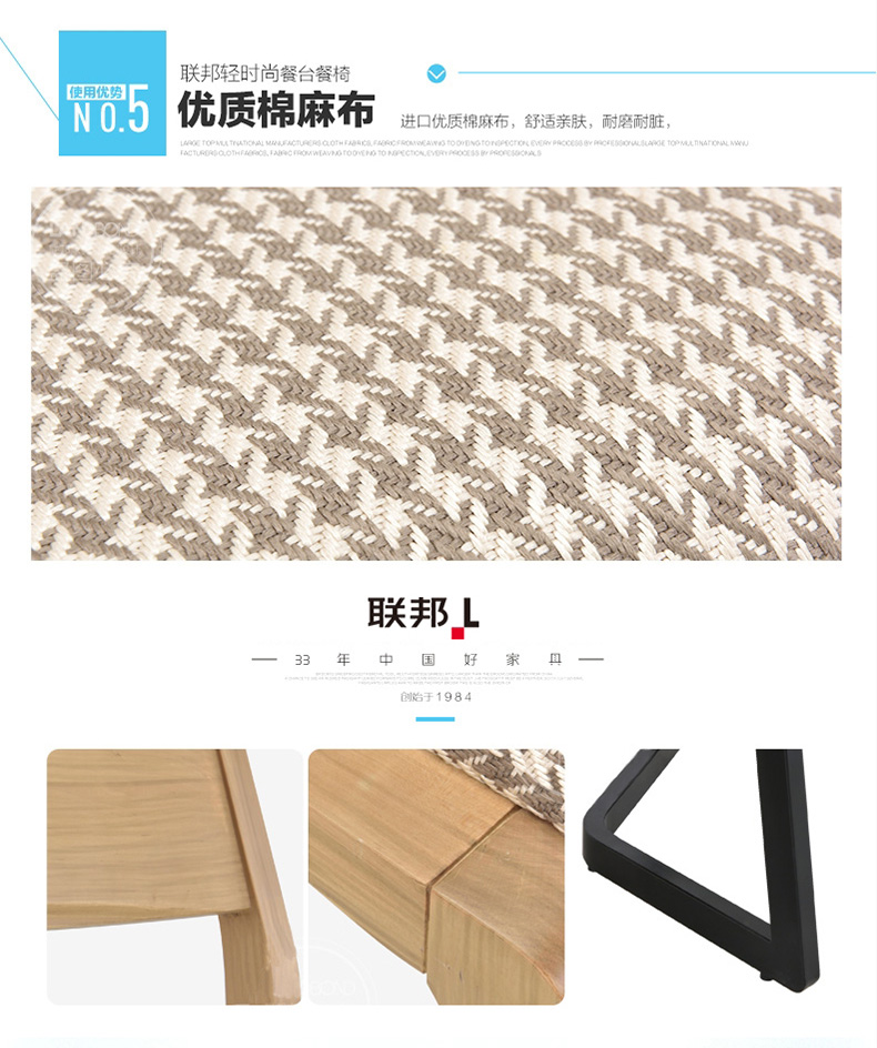 简约现代餐桌椅组合4人-F15801FA_10.jpg