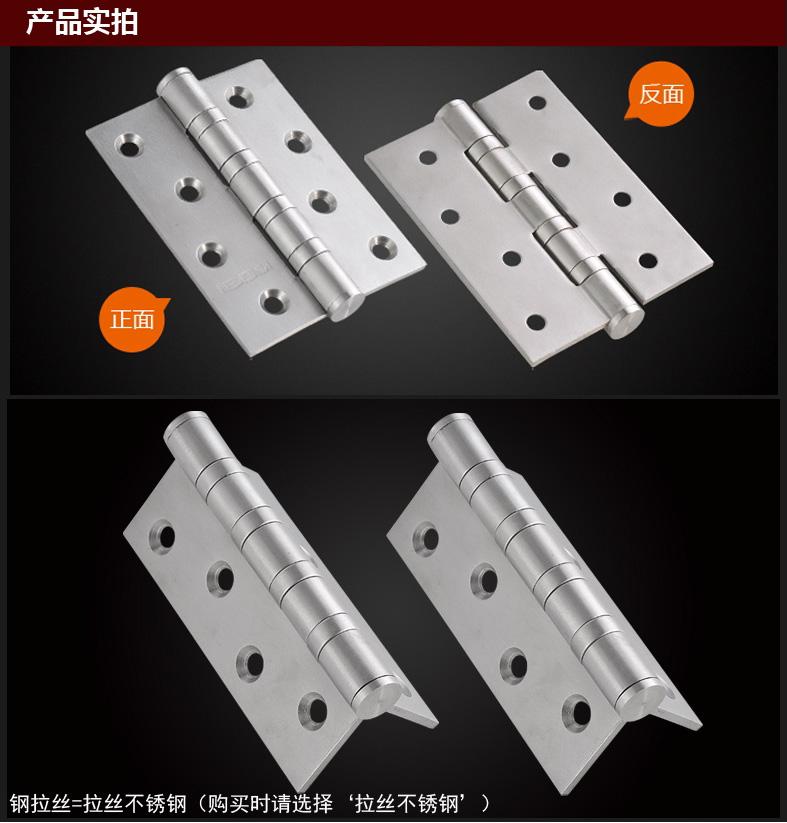 名门正品五金-不锈钢吸塑包装合页_01.jpg