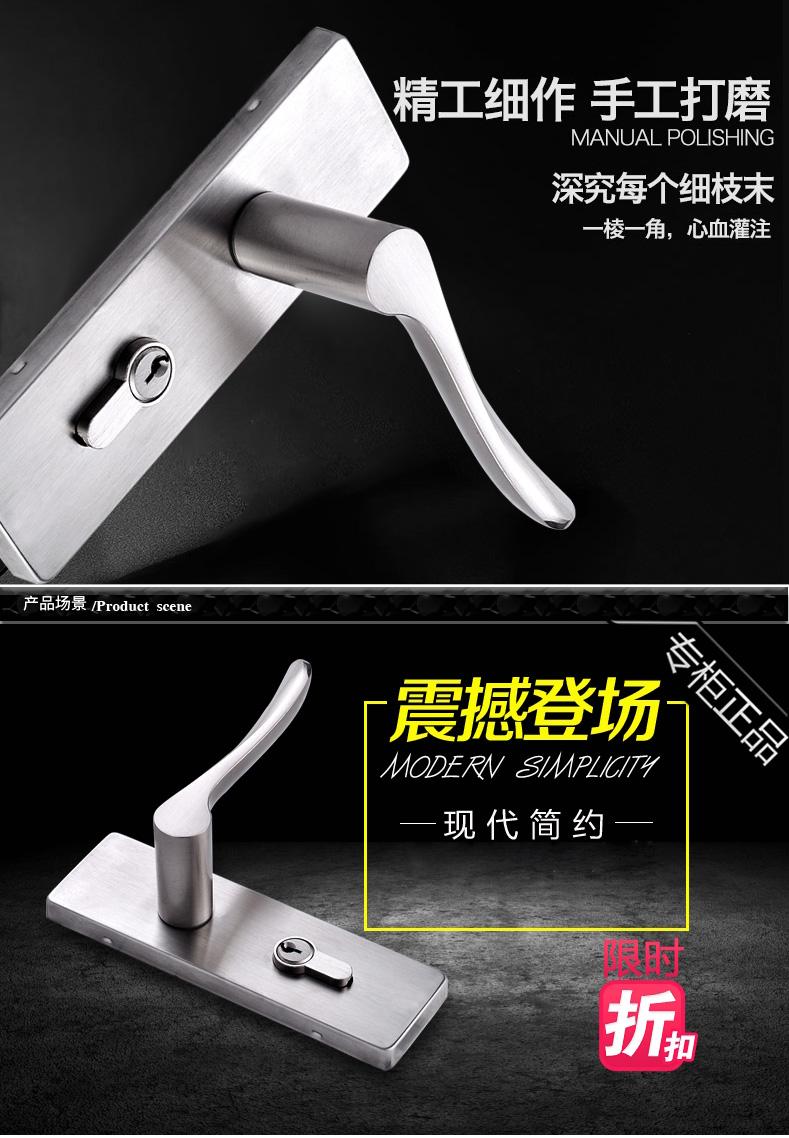 名门正品-室内拉丝不锈钢执手锁AJ1107A_01.jpg