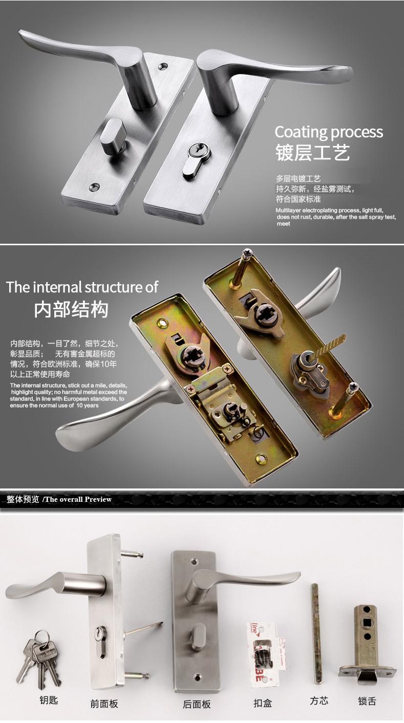 名门正品-室内拉丝不锈钢执手锁AJ1107A_04.jpg