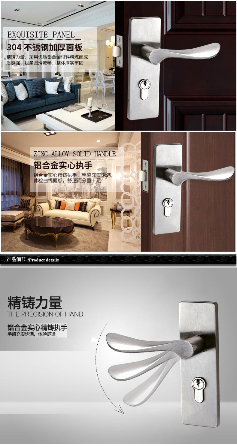 名门正品-室内拉丝不锈钢执手锁AJ1107A_02.jpg