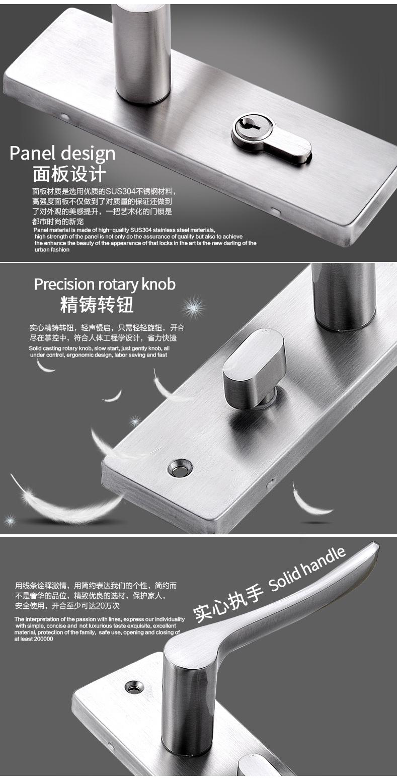 名门正品-室内拉丝不锈钢执手锁AJ1107A_03.jpg