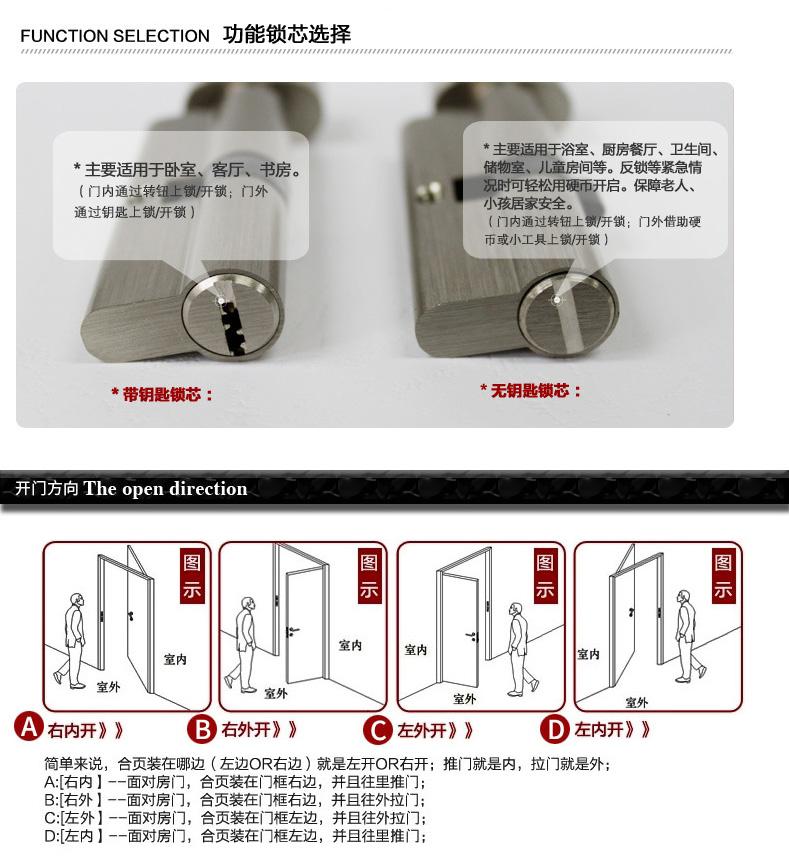 名门正品-室内拉丝不锈钢执手锁AJ1107A_06.jpg