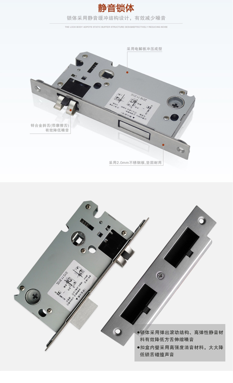名门黑色门锁-室内静音锁具三件套装_03.jpg