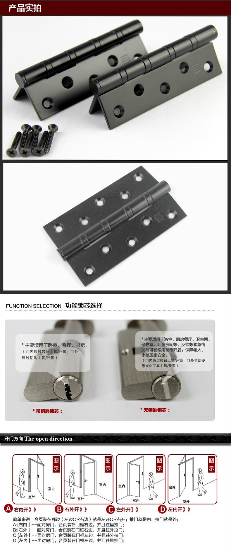 名门黑色门锁-室内静音锁具三件套装_09.jpg