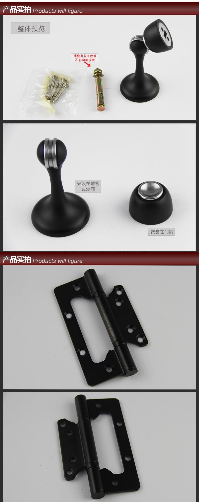 名门黑色门锁-室内静音锁具三件套装_07.jpg
