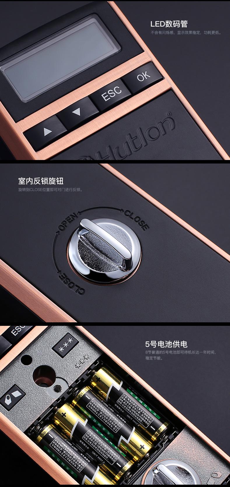 汇泰龙HZ-69002_10.jpg