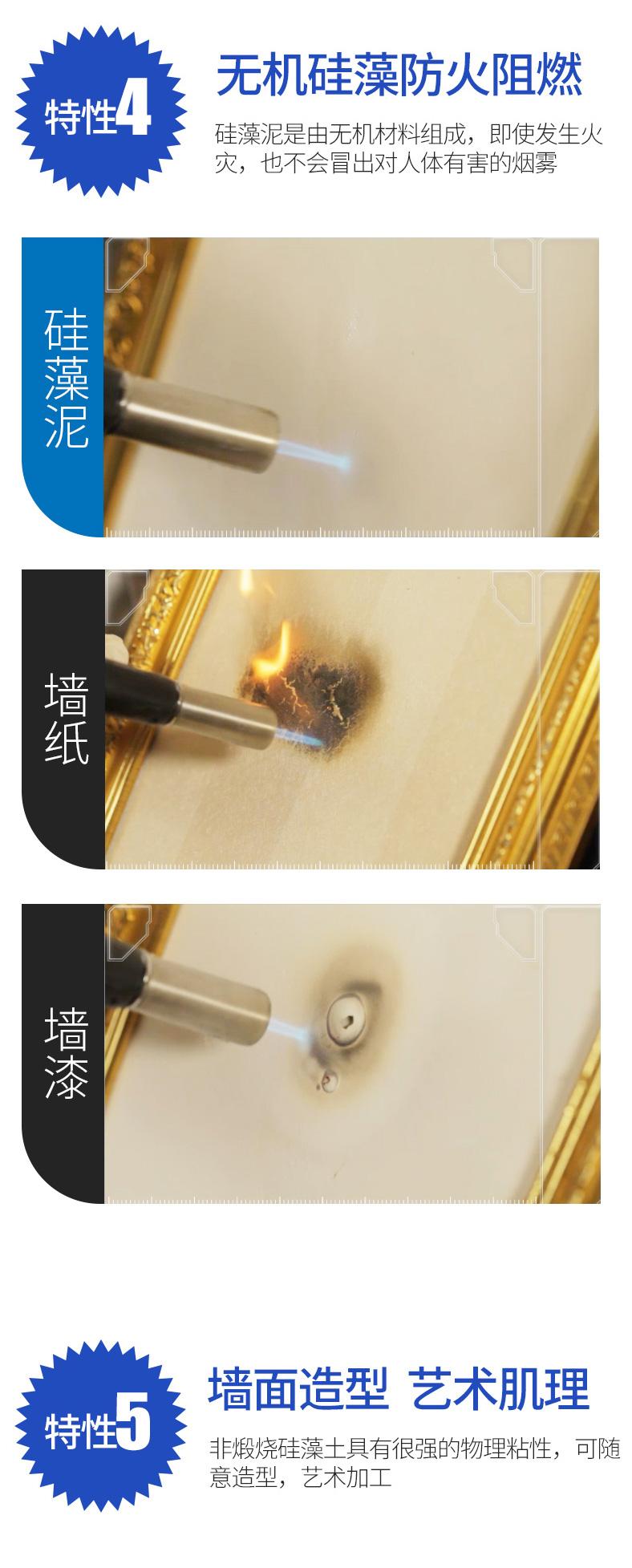 蓝天豚-干粉硅藻泥细沙6#料_04.jpg