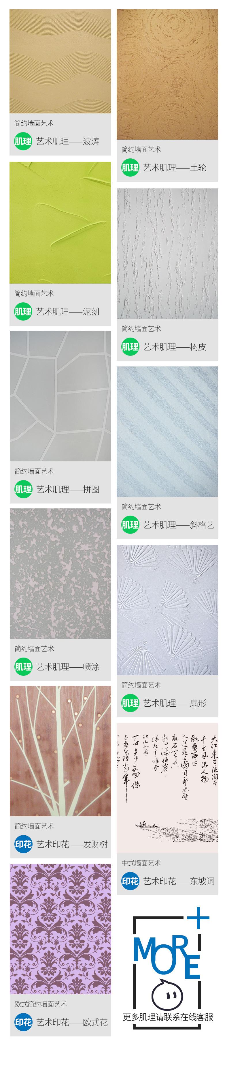蓝天豚-干粉硅藻泥细沙6#料_05.jpg