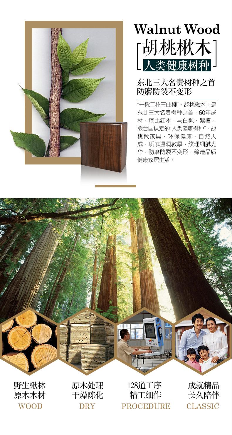 书房实木家具背靠椅-HT83S转椅_03.jpg