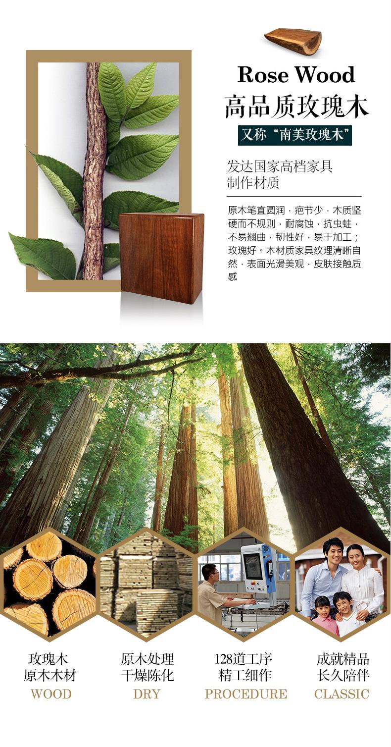 纯实木写字桌现代中式HT83J_03.jpg