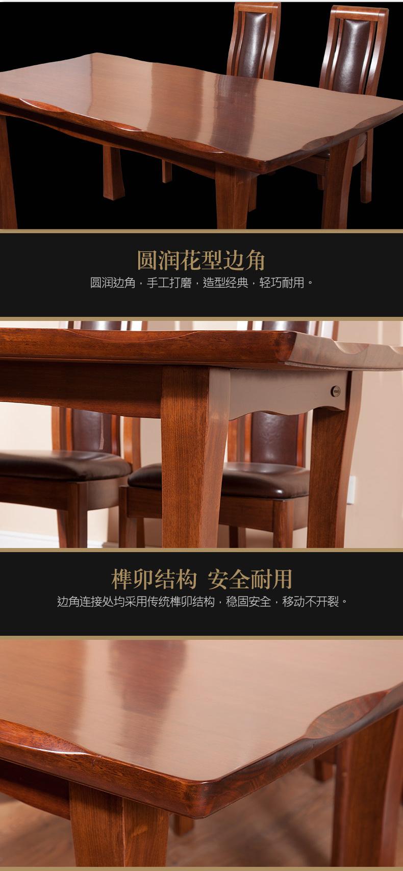 实木家用组合餐桌-1815HT83M_05.jpg
