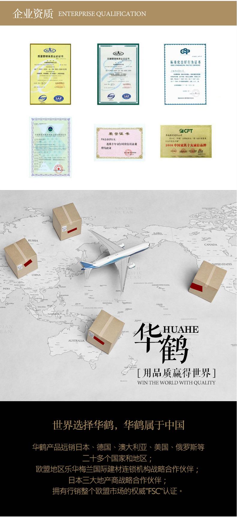 纯实木写字桌现代中式HT83J_08.jpg