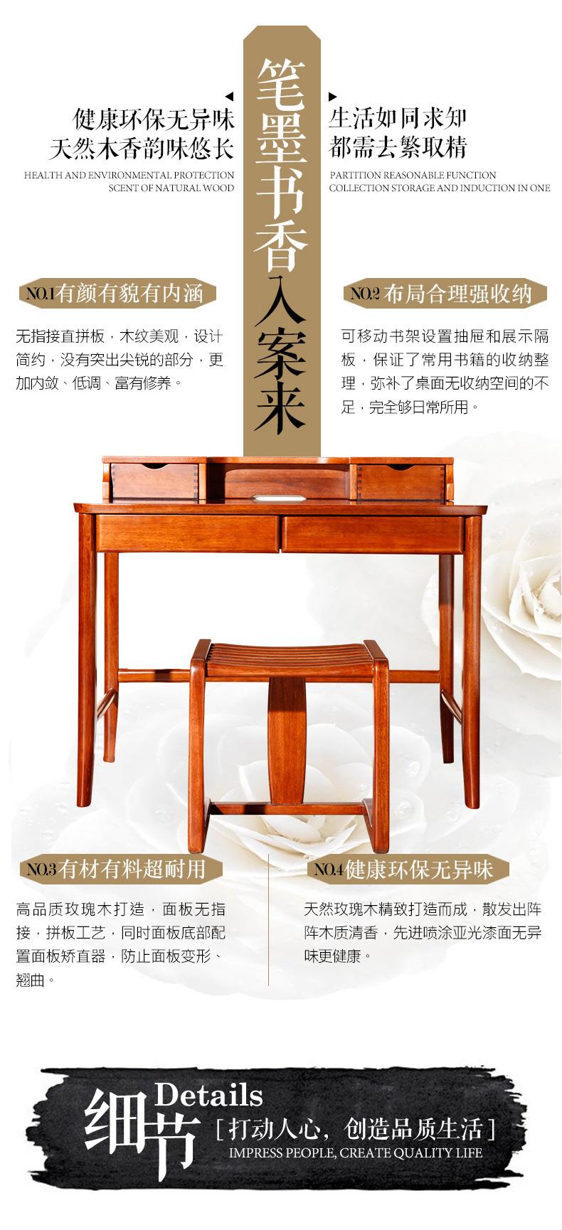 纯实木写字桌现代中式HT83J_05.jpg