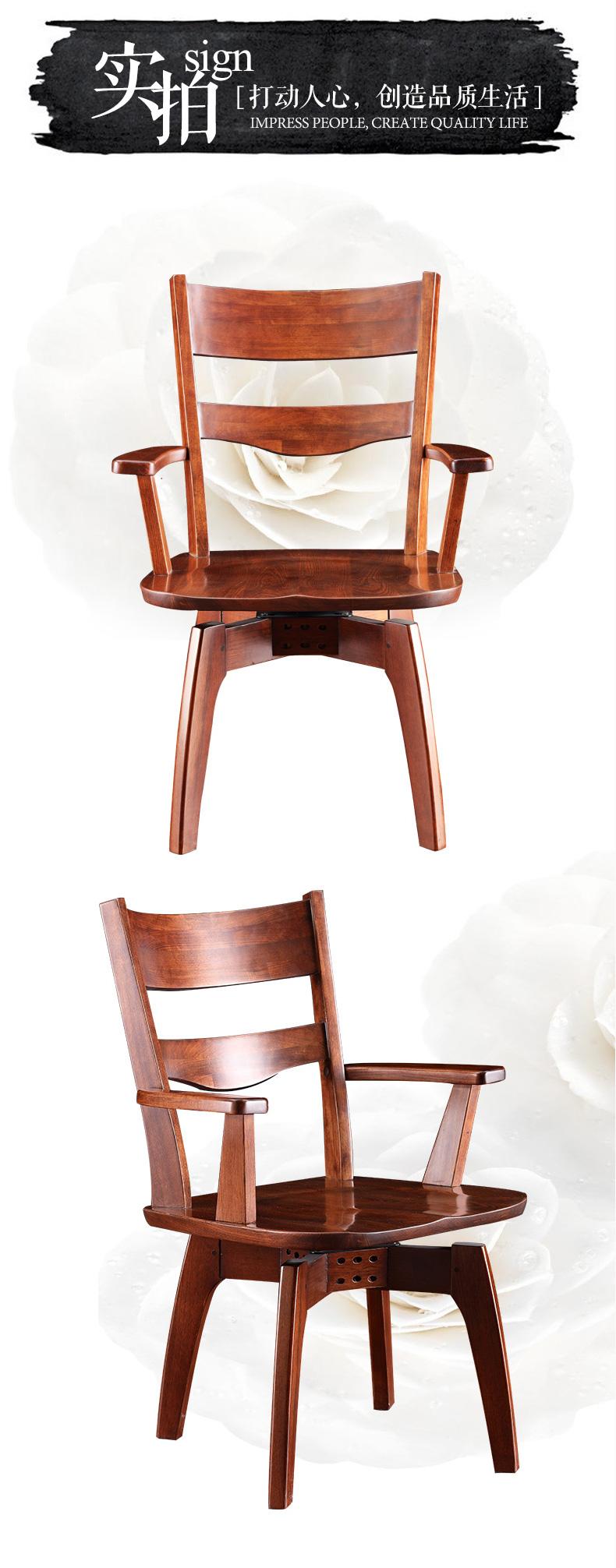 书房实木家具背靠椅-HT83S转椅_05.jpg