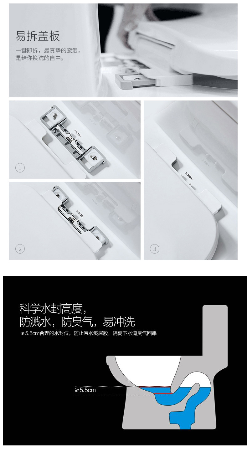 恒洁-超旋风马桶HC0133DT_06.jpg