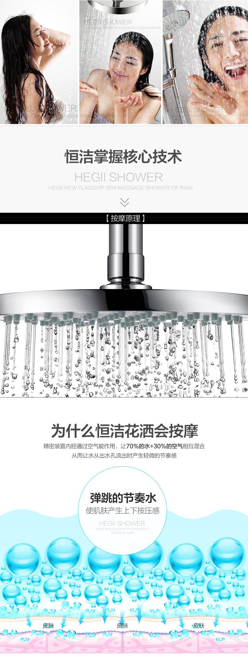恒��-按摩淋浴花��HMF122-333D_04.jpg