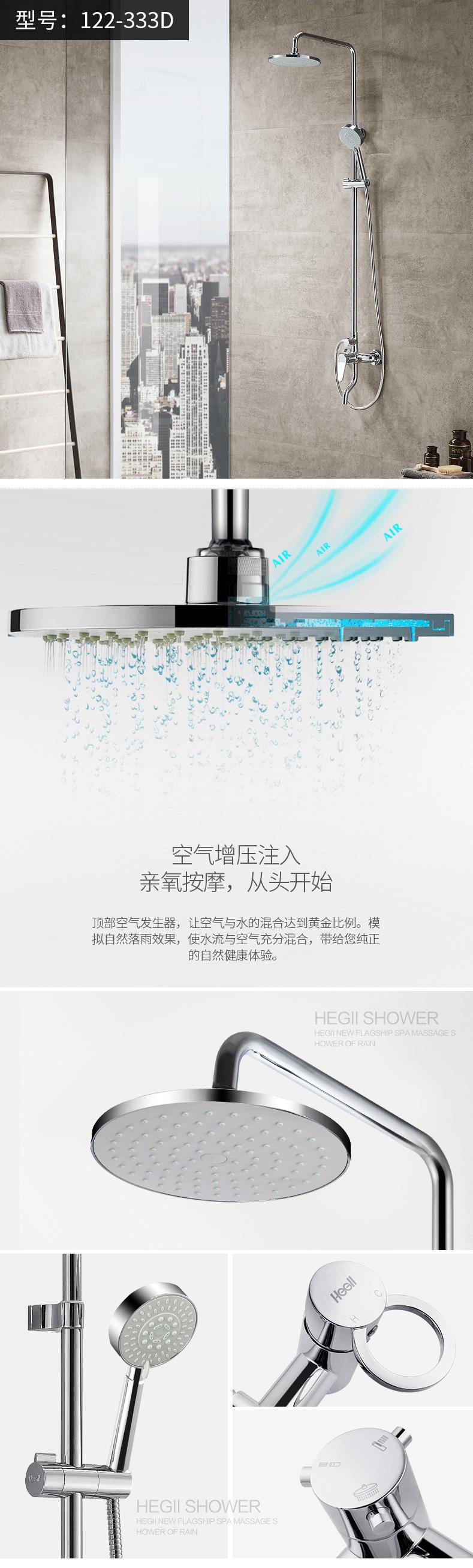 恒��-按摩一��H�I有力淋浴花�⒑每植�HMF122-333D_02.jpg