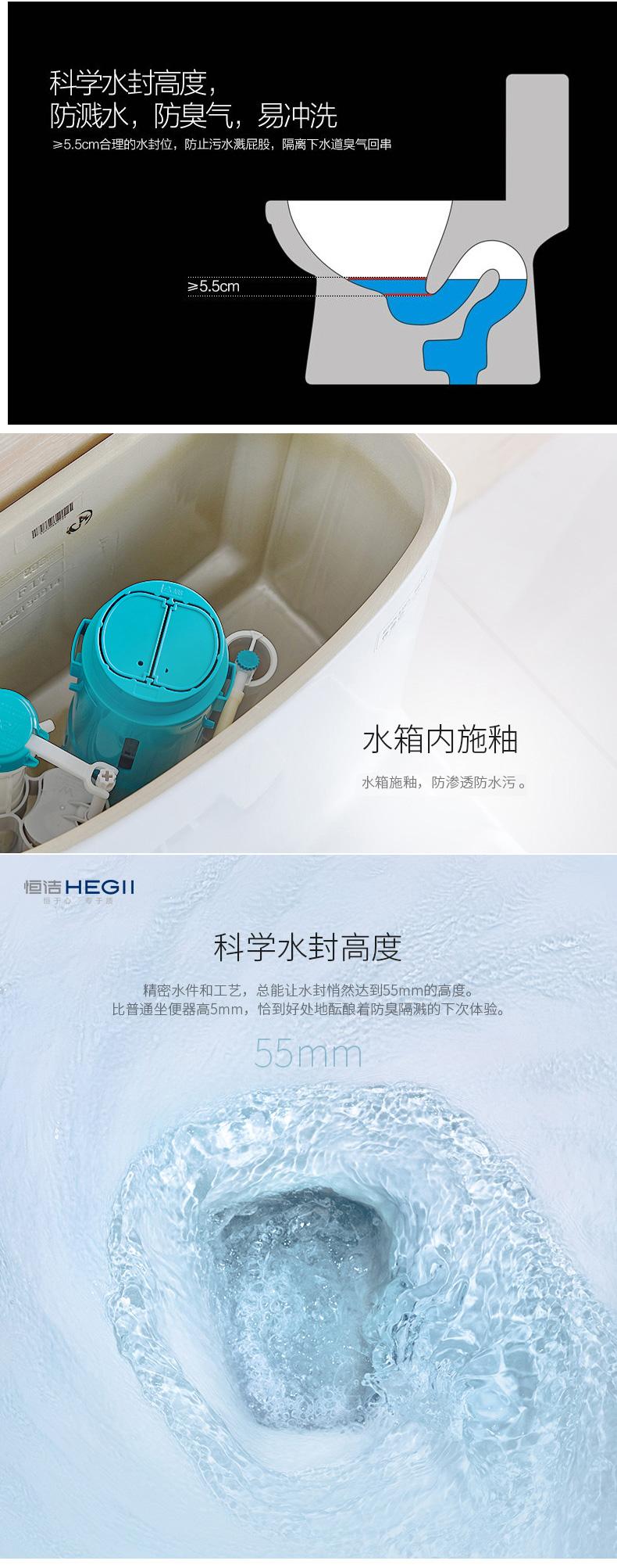 恒洁-大尺寸舒适款马桶HC0132PT_06.jpg