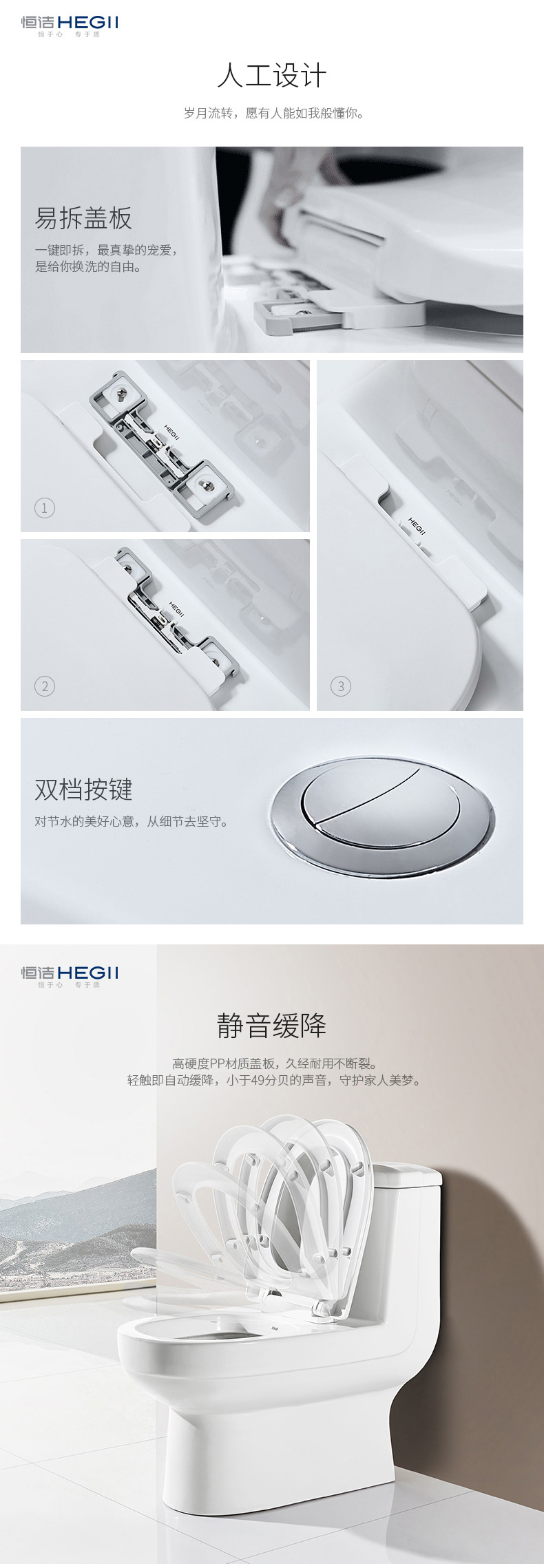 恒洁-大尺寸舒适款马桶HC0132PT_07.jpg