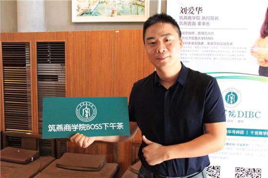 筑燕商学院BOSS下午茶第七期:大上海大三班级年级名片设计图片