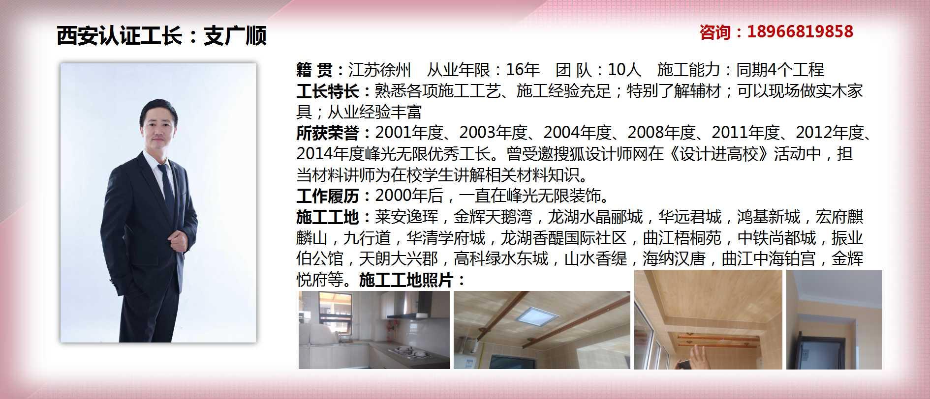 搜狐俱乐部展示ppt(1).jpg