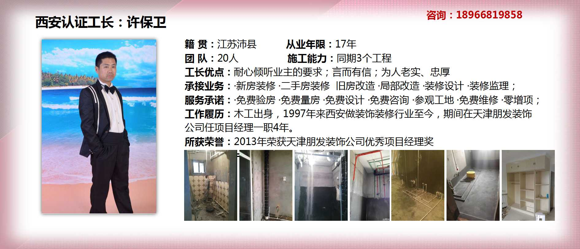 搜狐俱乐部展示ppt2.jpg