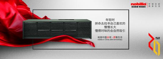 上海周年庆活动新闻稿0923644.png