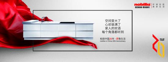 上海周年庆活动新闻稿0923138.png