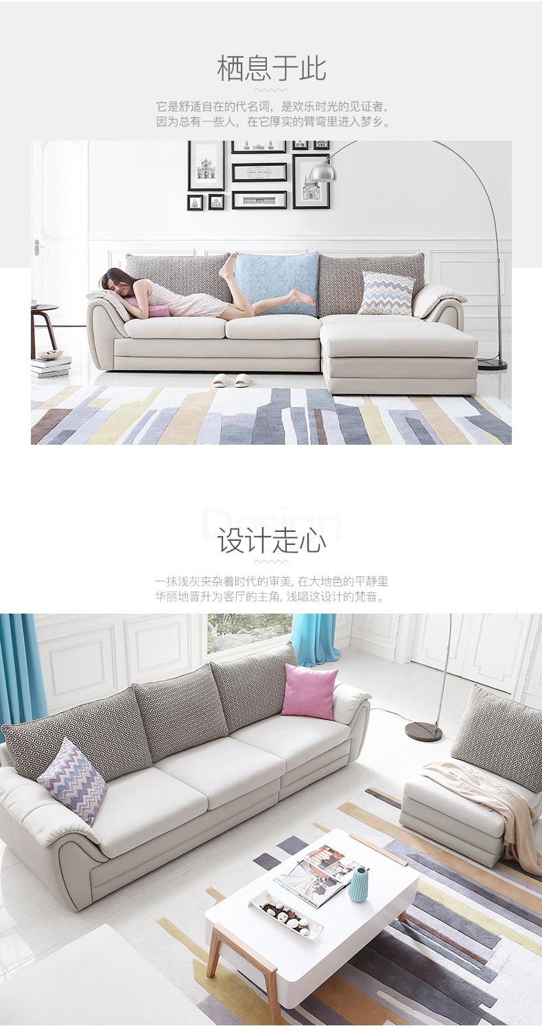 联邦家具-客厅布艺沙发茶几组合_05.jpg