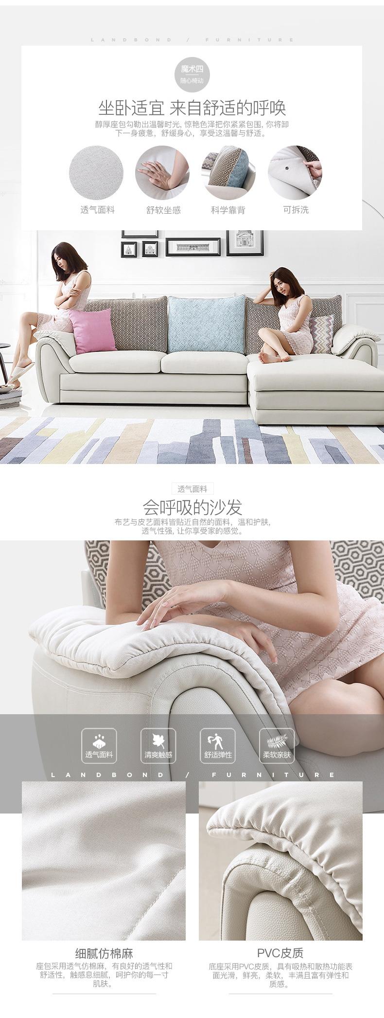 联邦家具-客厅布艺沙发茶几组合_08.jpg