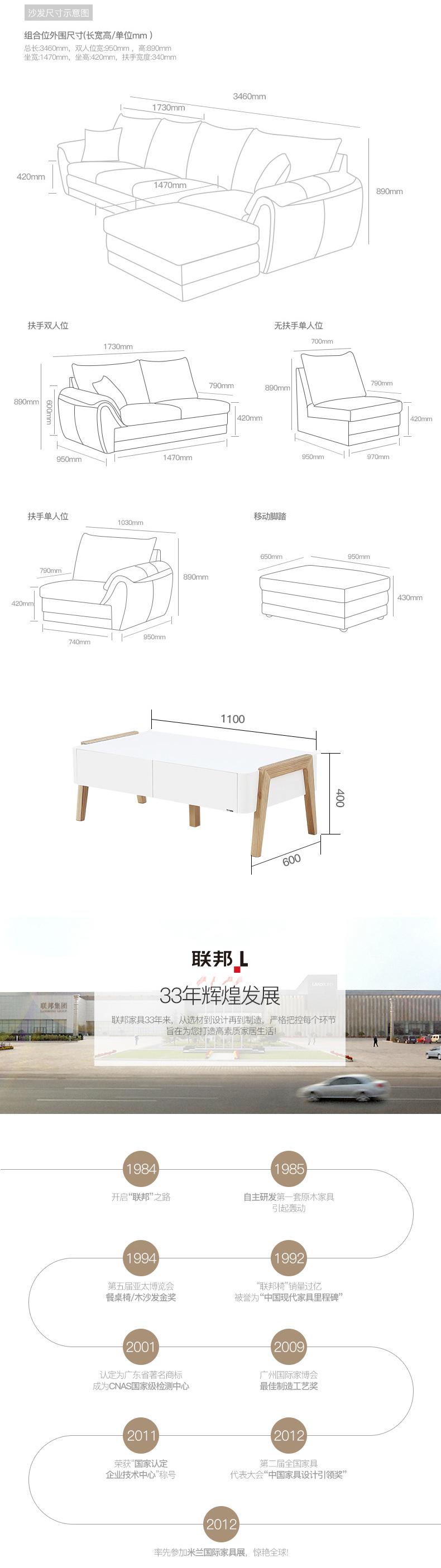 联邦家具-客厅布艺沙发茶几组合_15.jpg