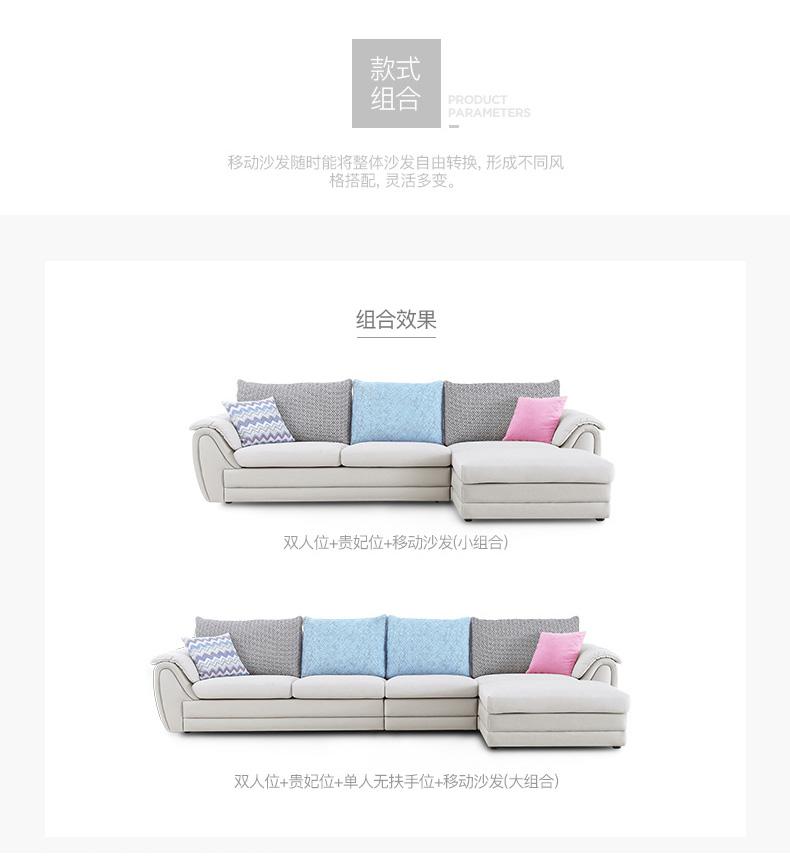 联邦家具-客厅布艺沙发茶几组合_13.jpg